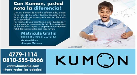 Kumon discount coupon